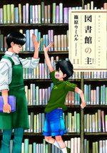 Le maître des livres 11