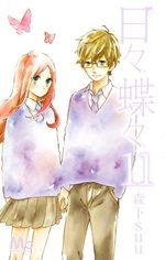 Hibi Chouchou - Edelweiss et Papillons 11 Manga