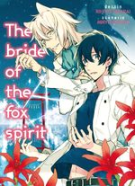 The Bride of the fox spirit Manga