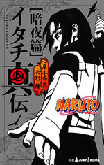 Naruto 11