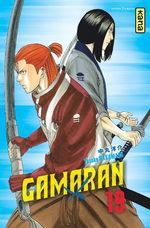 Gamaran 19