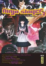 Ninja slayer 2