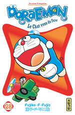 Doraemon # 28