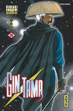 Gintama 35