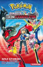 Pokemon - The movie - Diancie et le cocon de l'annihilation 1 Manga