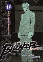The Breaker - New Waves 15