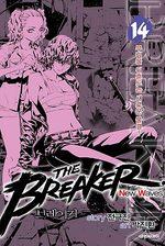 The Breaker - New Waves 14