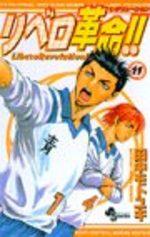 Libero Revolution !! 11 Manga