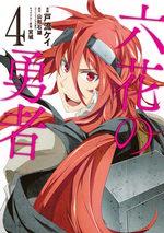 Rokka no yûsha 4 Manga