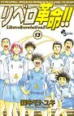Libero Revolution !! 13 Manga