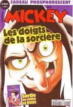 Le journal de Mickey 2575 Magazine