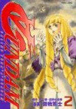 ∀Gundam 2 Manga