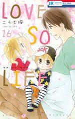 Love so Life 16 Manga