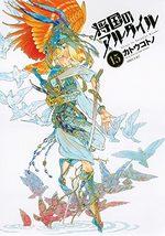 Altaïr 15 Manga