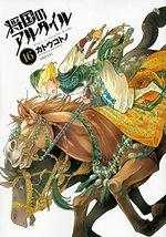 Altaïr 16 Manga