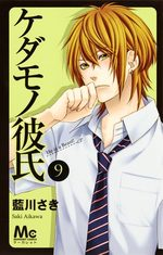 He is a beast! 9 Manga