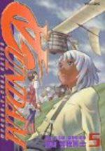 ∀Gundam 5 Manga