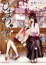 Himawari-san 5 Manga