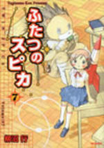 Les deux Spica 7 Manga