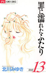 Forbidden Love 13 Manga