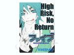 High Risk, No Return 1 Artbook