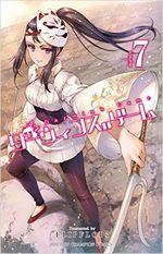 Darwin's Game 7 Manga