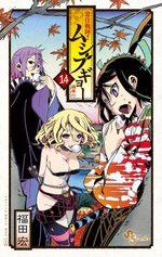 Jinbe Evolution 14 Manga