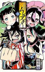 Jinbe Evolution 15 Manga