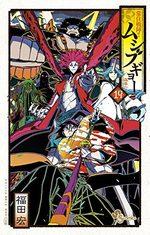 Jinbe Evolution 19 Manga