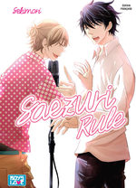 Saezuri Rule 1 Manga