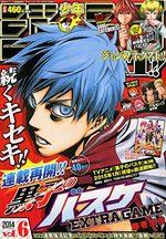 Shônen Jump NEXT!! 6 Magazine de prépublication