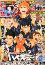 Shônen Jump NEXT!! 3 Magazine de prépublication
