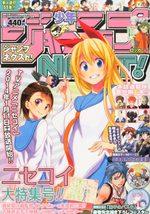 Shônen Jump NEXT!! 4 Magazine de prépublication