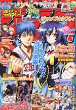 Shônen Jump NEXT!! 1 Magazine de prépublication