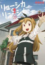Lucika Lucika 10 Manga