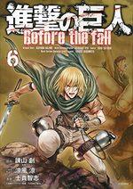 L'Attaque des Titans - Before the Fall 6