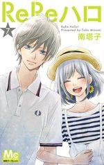 ReRe : Hello ! 7 Manga