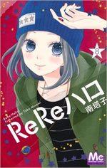 ReRe : Hello ! 8 Manga