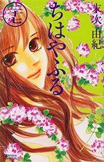 Chihayafuru 27 Manga