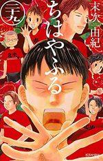 Chihayafuru 29 Manga
