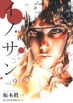 Innocent 9 Manga