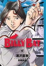 Billy Bat 17 Manga