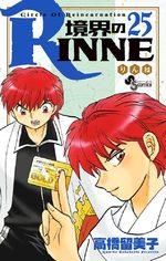 Rinne 25 Manga