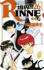 Rinne 26 Manga