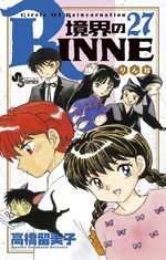 Rinne 27 Manga