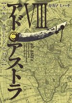 Ad Astra 8 Manga