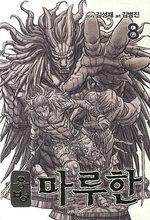 Warlord 8 Manhwa
