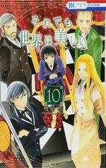 The World is still beautiful 10 Manga