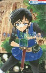 The World is still beautiful 11 Manga
