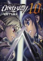 Ubel Blatt 10 Manga